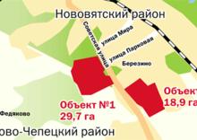 Пригород Кирова обрастет эконом-коттеджами
