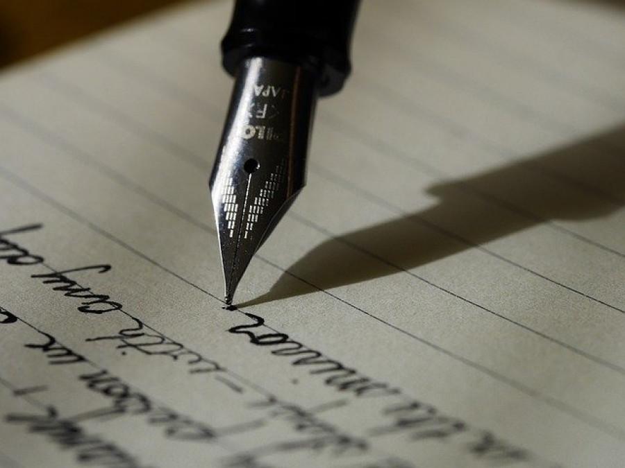 Письмо.